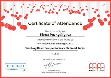 Teaching Basic Competencies with Smart Junior