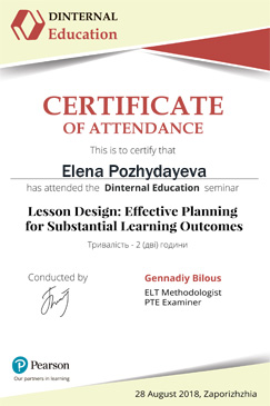 Lesson Design: Efective Planning for Substantial Learning Outcomes