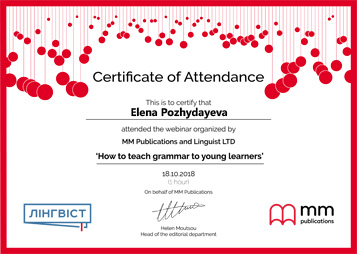 How to teach grammar to young learners