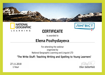 The Write Stuff: Teaching Writting and Spelling to Young Learners